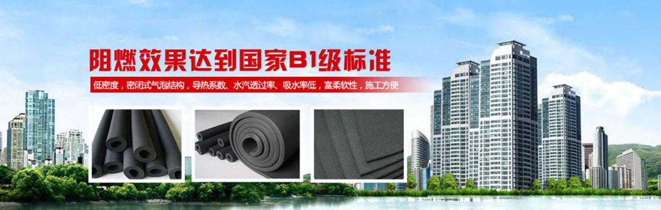 知名橡塑保温管供应商